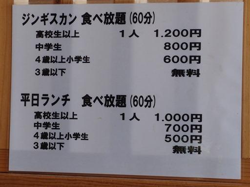 P9019625.JPG