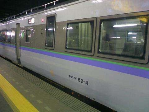 TS3I0571.JPG